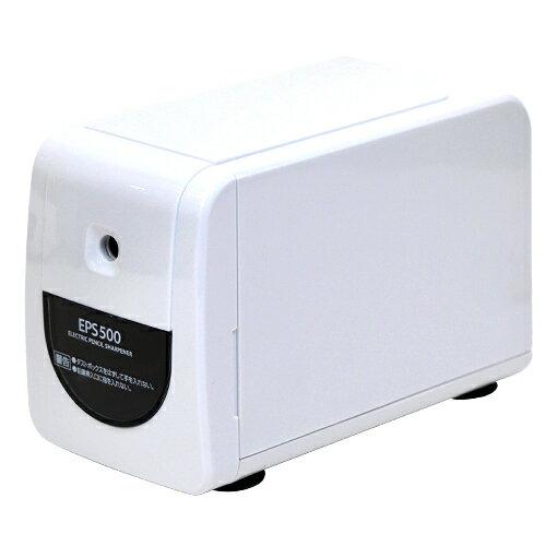 アスカ Asmix 電動鉛筆削り <電動シャープナー> ホワイト EPS500W