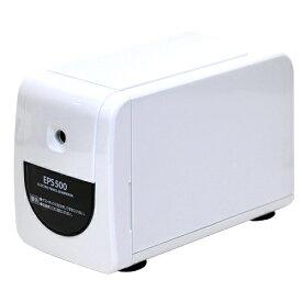 アスカ Asmix 電動鉛筆削り器 <電動シャープナー> ホワイト EPS500W