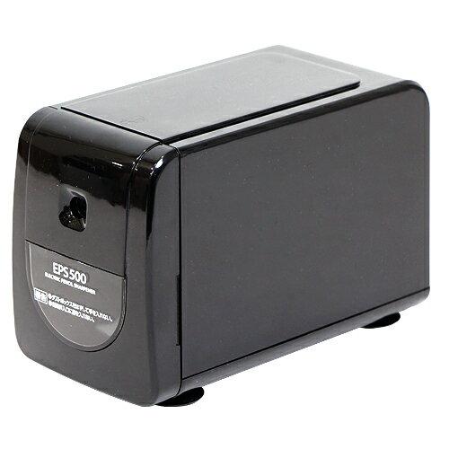 アスカ Asmix 電動シャープナー <電動鉛筆削り> ブラック EPS500BK