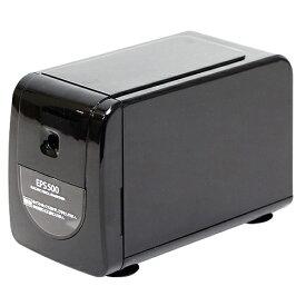 アスカ Asmix 電動鉛筆削り器<電動シャープナー > ブラック EPS500BK