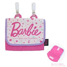 【特売中!】Barbie<バービー> ポケットポーチ SB-AB012 バービー新入学・限定シリーズ <日本製> [M便 1/5]