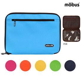 mobus<モーブス> モバイルインナーバッグ <バッグインバッグ> 6カラー MOG-A4BG-0-gfs