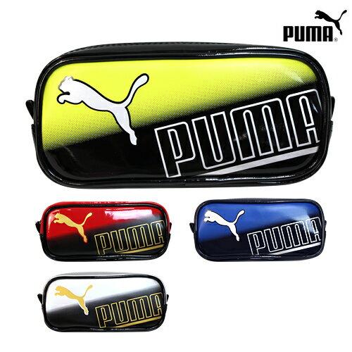PUMA<プーマ> エナメルスクエアペンケース <筆箱・ペンポーチ> 4カラー PM135-ktu[jitsu170728a]
