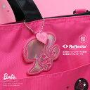 【ゆうメール可】Barbie<バービー> リフレクター 4560182210339 バービー新入学・限定シリーズ <日本製>[Jitsu160708A]
