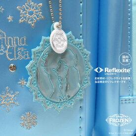 ディズニー アナと雪の女王 アナ雪 リフレクター 4560182210254 ディズニー新入学・限定シリーズ <日本製> [M便 1/1] [disneyzone]
