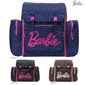〔あす楽対応〕Barbie<バービー> リュックサック <デイパック・サブリュック> 50L ジュディ 3カラー 45589-ace