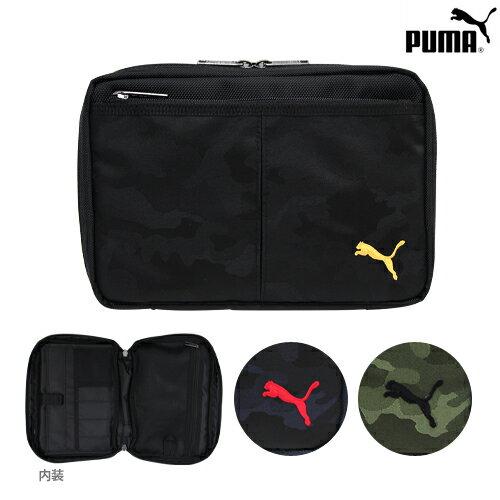 PUMA<プーマ> B6ステーショナリーケース <バッグインバッグ> 3カラー 993pm-ake[jitsu170728a]