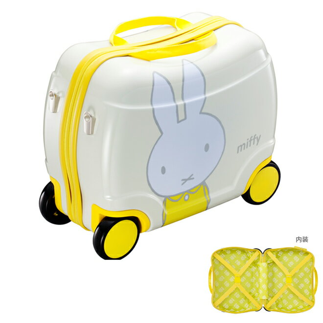 ミッフィー<miffy> アイデス<ides> リトローリー<おもちゃ箱> 06502 【ラッピング不可・同梱不可】