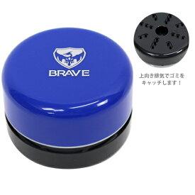SONIC<ソニック> BRAVE<ブレイブ> スージー 乾電池式卓上掃除機<ミニクリーナー> sk-4872-b