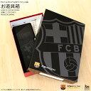 FCバルセロナ お道具箱<おどうぐ箱> B5サイズ FCバルセロナ・限定シリーズ SF-HB001