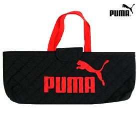 PUMA<プーマ> キルトピアニカバッグ<ピアニカケース> pm163-bk [M便 1/1]