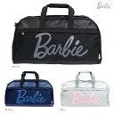 【送料無料】Barbie<バービー> ボストンバッグ<ショルダーバッグ> レイラ  3カラー 59455-ace
