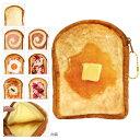 まるでパンみたいなマルチポーチ<小物入れ> 8柄  thg-mmp-kkk ランキングお取り寄せ