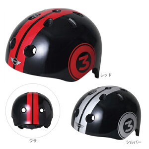 M&M<mimi> MINIキッズヘルメット 2カラー 1029-mam [bike]