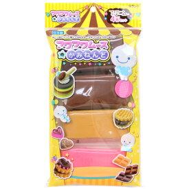 クツワ フワフワムースのかみねんど チョコレートクッキーカラー4色セット pt991 [M便 1/1]