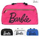 【送料無料】Barbie<バービー> ボストンバッグ ショルダーベルト付き ダリア 4カラー 59445-ace