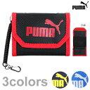 【ゆうメール可】PUMA<プーマ> ファンダメンタルスJ ウォレット<財布> 3カラー 074349-fji