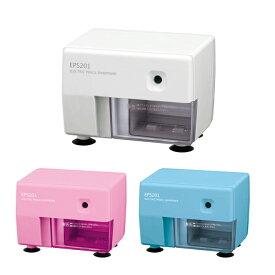 〔送料無料〕Asmix<アスカ> 電動鉛筆削り器<電動シャープナー> エコ仕様 EPS201