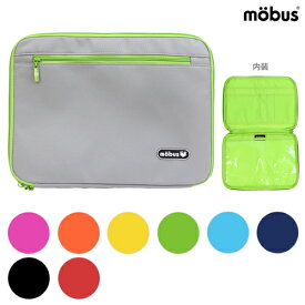 mobus<モーブス> モバイルインナーバッグ<バッグインバッグ> 9カラー MOG2-A4BG-0-gfs