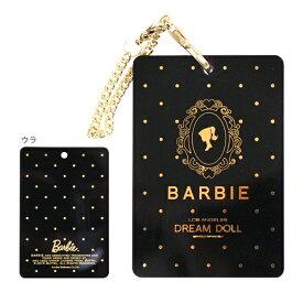 [ゆうメール便で送料無料] Barbie<バービー>パスケース<カードケース> 4901770490878 [M便 1/1]