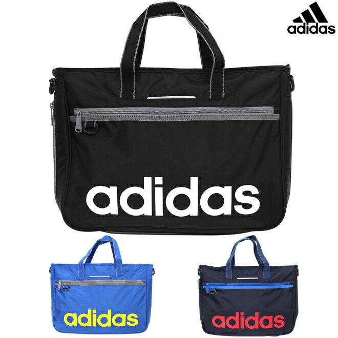 アディダス<adidas> レッスンバッグ<おけいこバッグ> 14L マルティン 3カラー 47826-ace