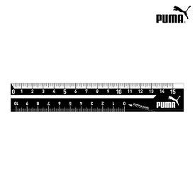 PUMA<プーマ> 定規<ものさし> 15cm シンプルロゴシリーズ 新入学文具  pm194 [M便 1/15]