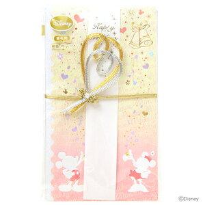 ディズニー ミッキーマウス ミニーマウス 婚礼用金封 祝儀袋 キ-d307 [M便 1/1] [disneyzone]