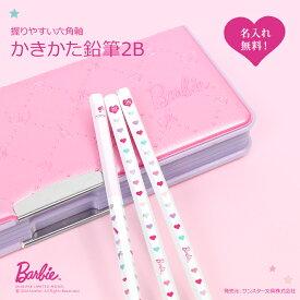 Barbie<バービー> かきかた鉛筆 2B 六角軸 12本入り SB-SP001-2B <バービー新入学・限定シリーズ> 4560182211008-ssb [M便 1/5]