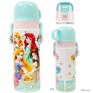 ディズニー・プリンセス 2wayステンレスボトル水筒 ...