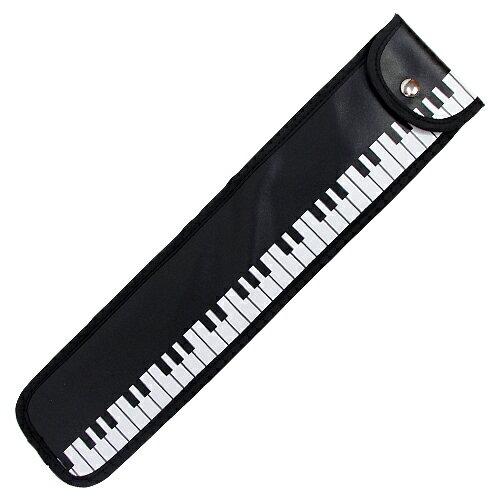 リコーダーケース 鍵盤柄 00320