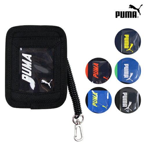 PUMA<プーマ> アクティブ カードホルダー 6カラー 75393-fji