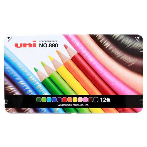 【エントリーでポイント5倍!】三菱鉛筆 色鉛筆 12色 K88012CPN 972489