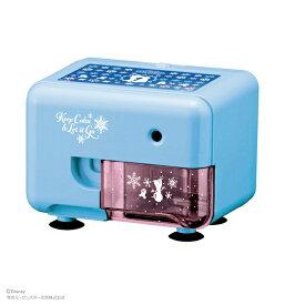 〔送料無料〕アナと雪の女王 電動鉛筆削り器 サックス EPS112-SD-FR <ディズニー新入学・限定シリーズ> 【disneyzone】