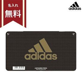 〔名入れ無料〕アディダス<adidas> 色鉛筆 880級 12色 新入学文具  4902778230565 名入れ無料 [M便 1/2]
