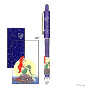 ディズニー・プリンセス シャープペン 0.5mm AR...