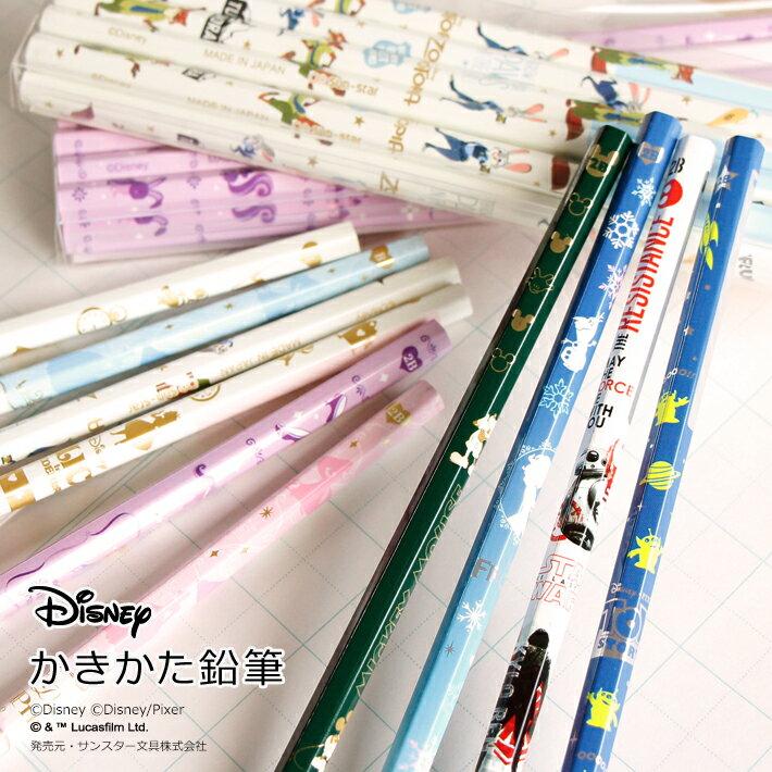 【名前入れ無料】ディズニー かきかた鉛筆 <B・2B> 12本組 ディズニー新入学・限定シリーズ sd-tp0 【disneyzone】