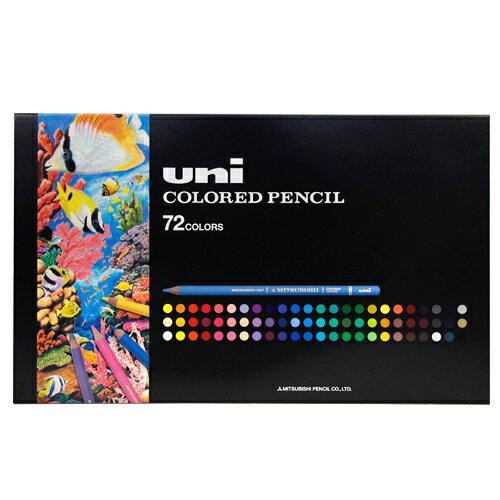 ユニカラー72色 特別価格UC72C[送料無料]