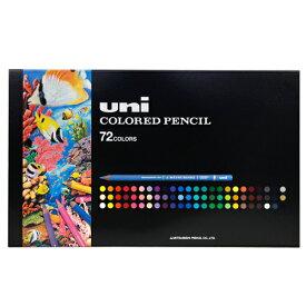 ユニカラー72色 特別価格UC72C