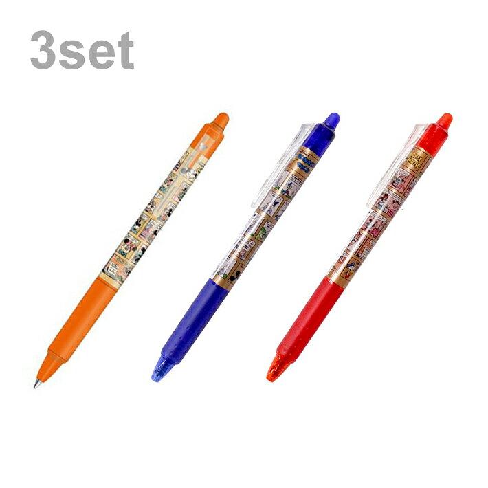 ミッキーマウス ミニーマウス ドナルドダック フリクションボールペン 0.7mm 5色セット 262-set [ゆうメール便で送料無料]