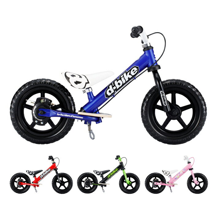 アイデス<ides> D-Bike KIX V <ディーバイクキックス> 4カラー 339-ids [bike]