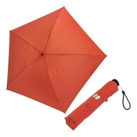 バーバパパ 折りたたみ傘 50cm バーバブラボー柄 レッド 870