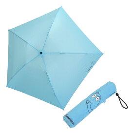 バーバパパ 折りたたみ傘 50cm バーバピカリ柄 ブルー 871