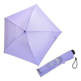 バーバパパ 折りたたみ傘 50cm ベル柄 パープル 871