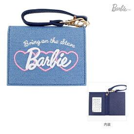 Barbie<バービー> パスケース ハートロゴ 48456 [M便 1/1]