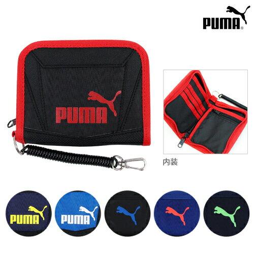 PUMA<プーマ> 財布 ラウンドジップ 6カラー 75354-fji