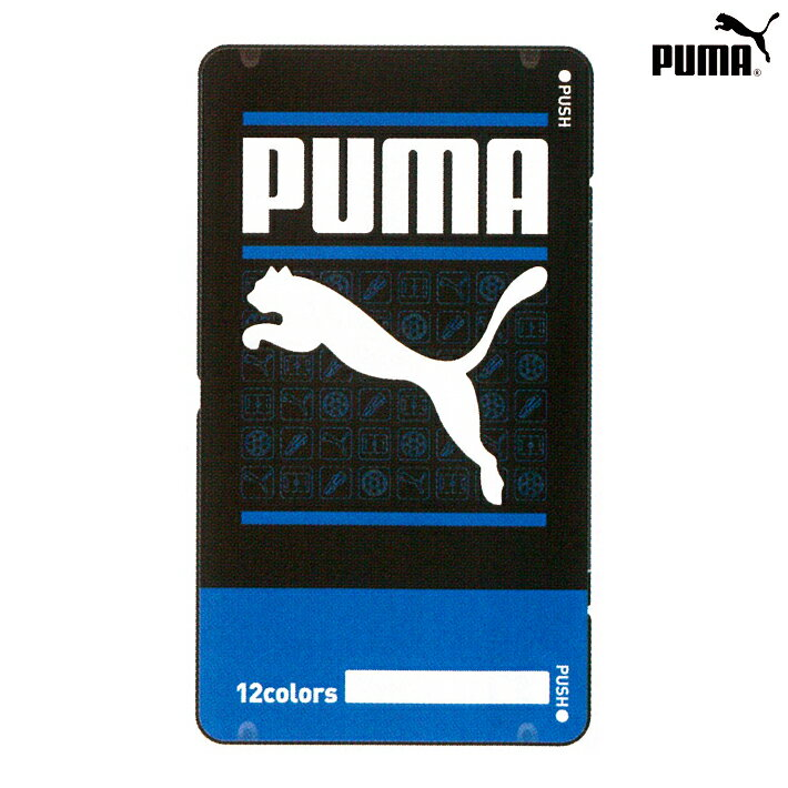PUMA<プーマ> 色鉛筆 12色 缶ケース入り PM107A 新入学文具