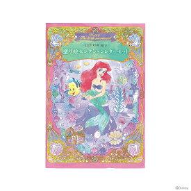 楽天市場大人 塗り絵 ディズニー プリンセスの通販