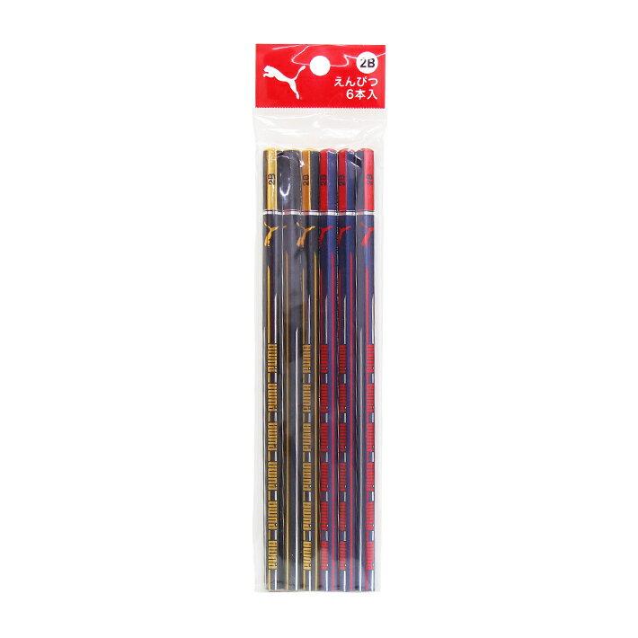 PUMA<プーマ> 鉛筆 2B 6本セット 六角軸 705PMB