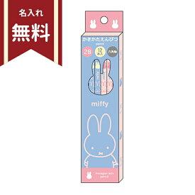 ミッフィー<miffy> かきかた鉛筆 2B 12本組 mf511 [名入れ無料] 新入学文具 [M便 1/5]