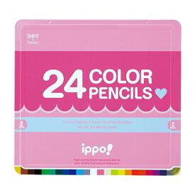 [名入れ不可]トンボ ippo<イッポ> スライド缶入色鉛筆 24色 CL-RPW0424C 新入学文具 [M便 1/1]